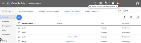 ทำ Google Adwords ด้วยตัวเอง | Negative Keywords